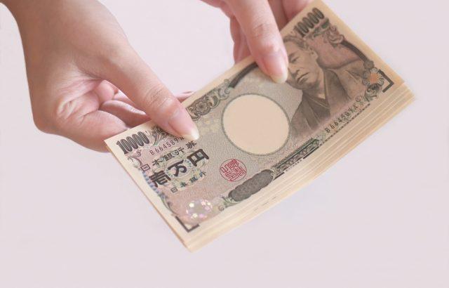 セキスイハイムに手付金を支払う時期と金額、注意点