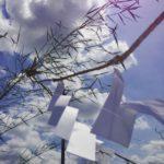 セキスイハイムの地鎮祭、準備するものや費用・服装などの注意点