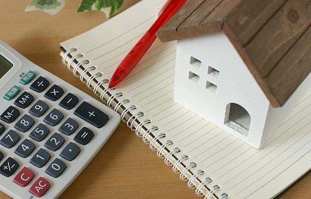 セキスイハイムの提携銀行とネット銀行どちらで住宅ローンを組むのが得か?