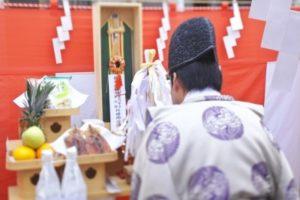 セキスイハイムの地鎮祭
