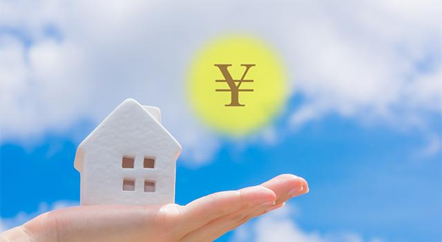 セキスイハイムの注文住宅、楽天銀行住宅ローンがお勧めです。