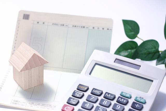 住宅ローンの固定金利型はリスクが高いので注意が必要です。