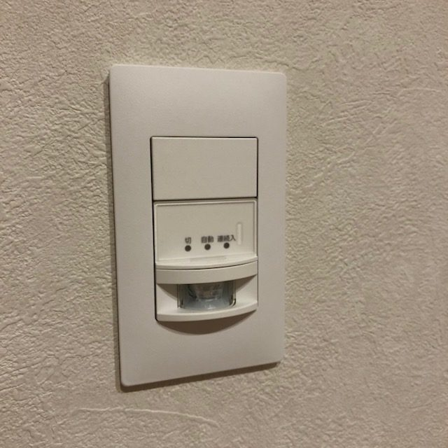 人感センサースイッチ