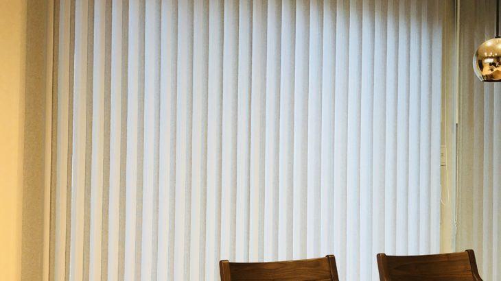 新築戸建てセキスイハイムで購入するカーテン・ブラインドの価格とメリット・デメリット