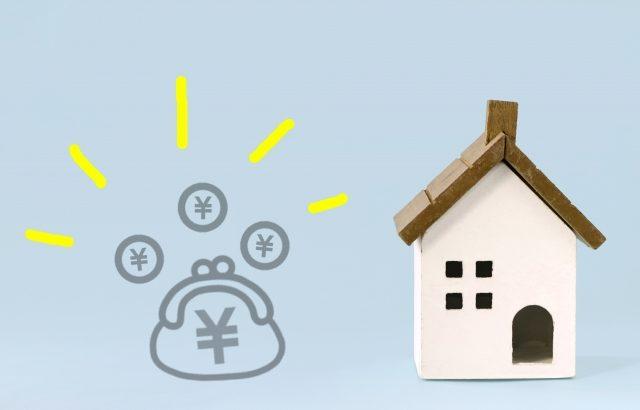 太陽光発電による売電収入を賢く貯める3つの方法(売電貯金)を紹介