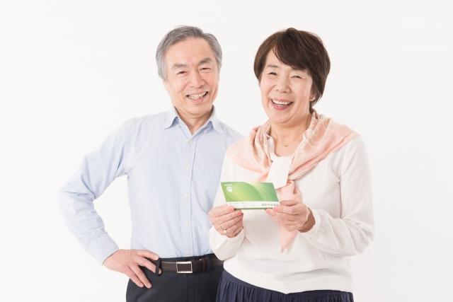 売電収入を賢く貯金・積立預金