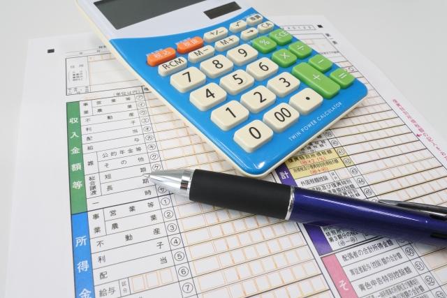 初めての住宅ローン減税(控除)の手続と確定申告