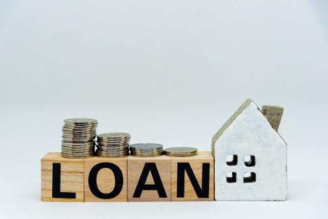 住宅ローンの賢い借り方