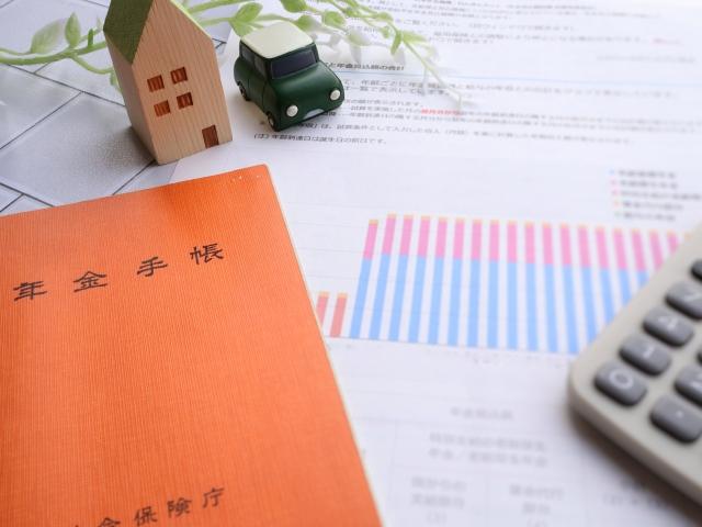 セキスイハイムの住宅ローンと年金支払