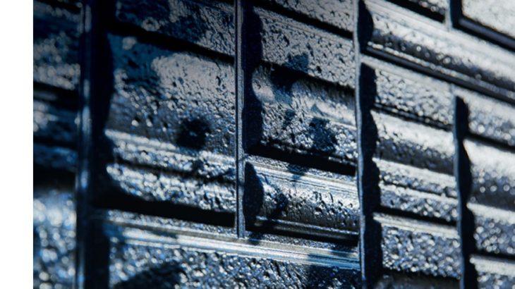 セキスイハイムのジオマイト外壁の魅力