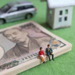 注文住宅とすまい給付金の申請期限・申請方法・収入と給付金額