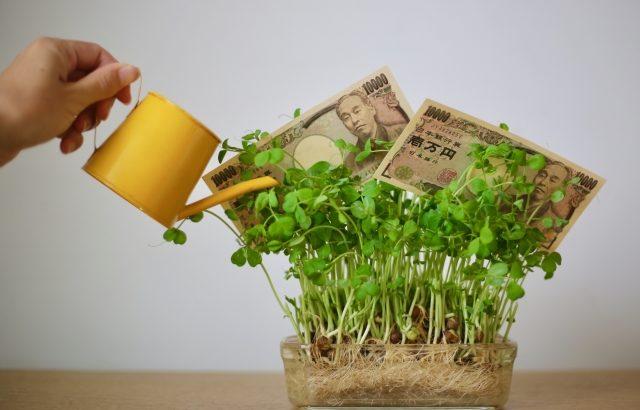住宅ローン減税の還付金を投資信託・NISA口座で運用と使い道