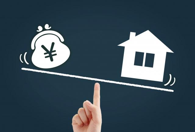 年収の何倍?家の価格と住宅ローンの目安