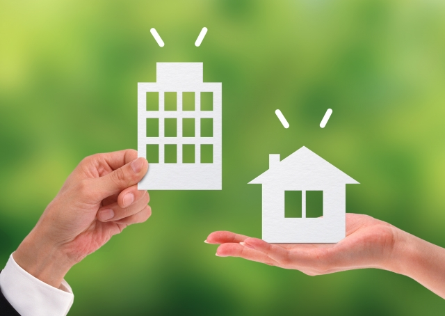 分譲マンションと戸建ての比較