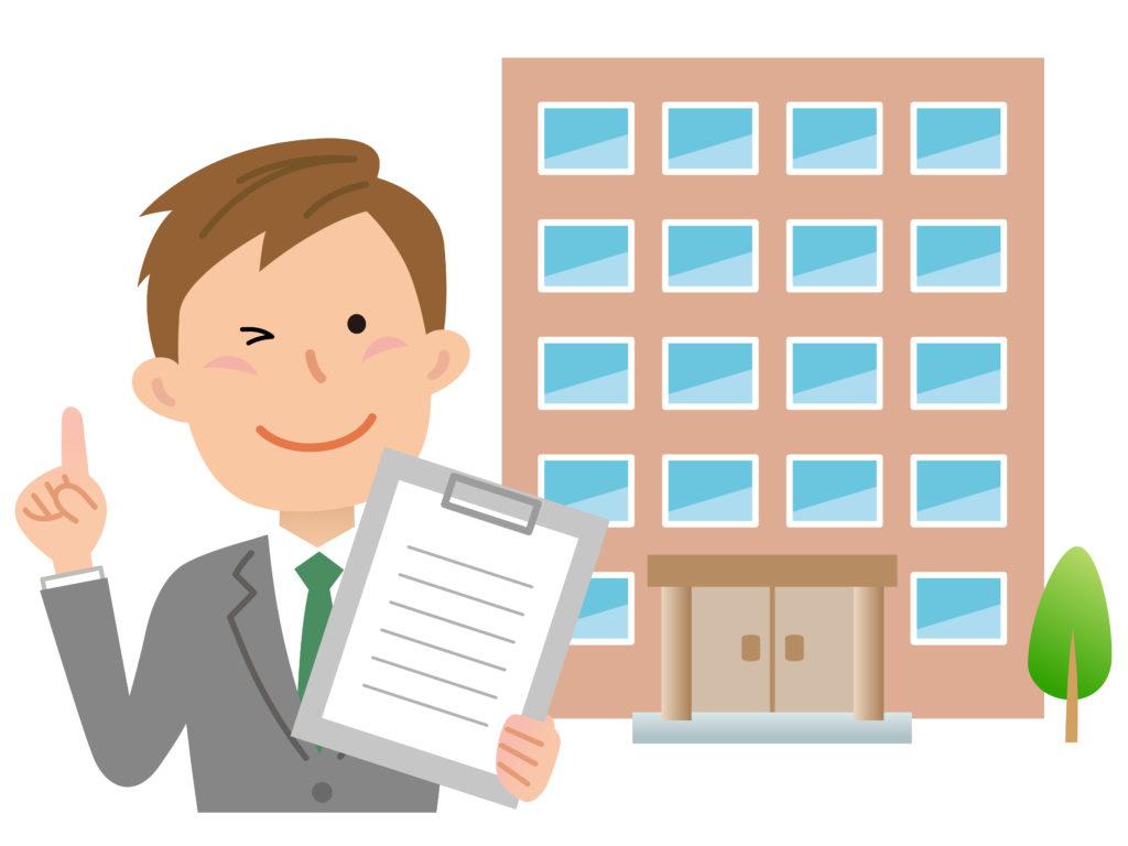 マンションを高く売る、媒介契約の種類