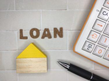 10年固定金利型住宅ローンのメリット・デメリット
