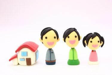 夫婦ペアローン、収入合算住宅ローン