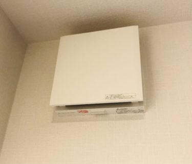 セキスイハイムのトイレ換気扇(24時間換気システム)の掃除方法と換気扇を止め方・換気扇の効果とメリットを紹介