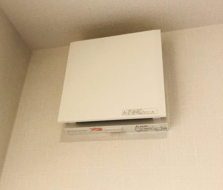 セキスイハイムのトイレ換気扇の掃除・止める方
