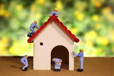 セキスイハイムの施工不良・欠陥と修繕工事の流れを紹介