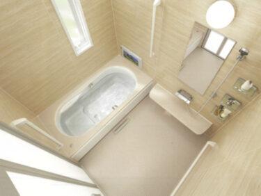 セキスイハイムの浴室お風呂・新アドバンス